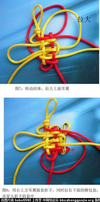中国结论坛 复翼盘长(3回)实物编结过程  丑丑徒手编结 225418b1obmffcm8mdd8rm