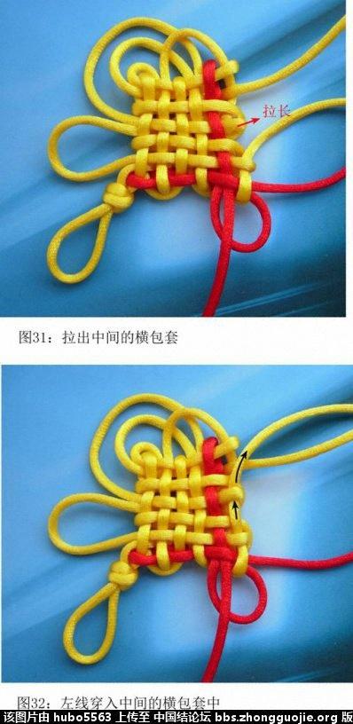 中国结论坛 复翼盘长(3回)实物编结过程  丑丑徒手编结 225514q8sn449689xqn9v7