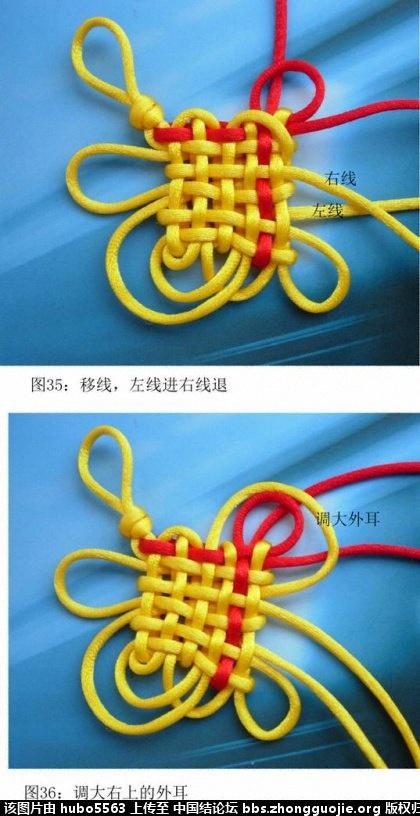 中国结论坛 复翼盘长(3回)实物编结过程  丑丑徒手编结 225518s8fjmebbff4kb4xx
