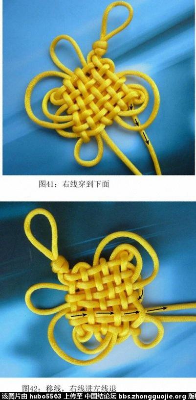 中国结论坛 复翼盘长(3回)实物编结过程  丑丑徒手编结 225553t5t0ppgl5djdv34d