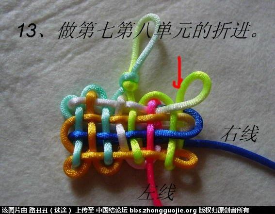 中国结论坛 倒磬结实物编结过程(主线)  丑丑徒手编结 184056bbh8v0d0dd44mtb2