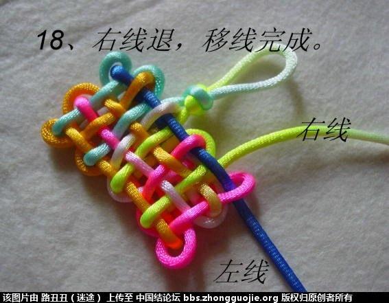 中国结论坛 倒磬结实物编结过程(主线)  丑丑徒手编结 184101002g7n4avl7a402g
