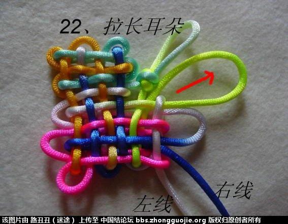 中国结论坛 倒磬结实物编结过程(主线)  丑丑徒手编结 184212pfaa2299illooz2z
