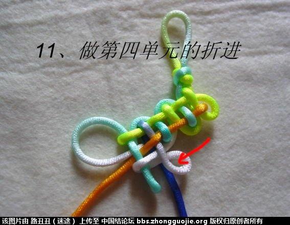 中国结论坛 宝门结实物编结过程(主线)  丑丑徒手编结 184510yjq72xqbyaf8qci8