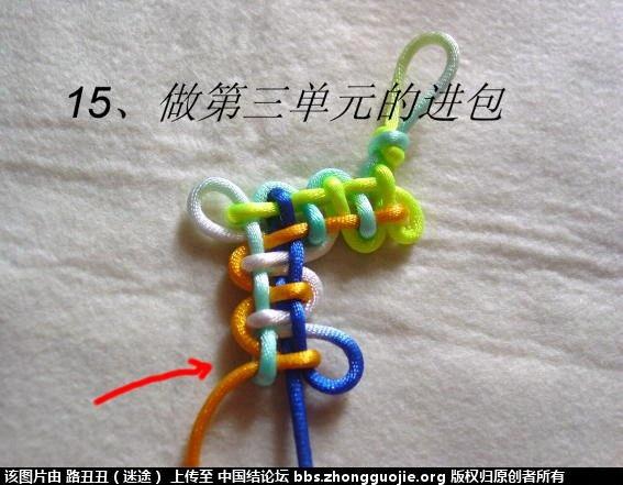 中国结论坛 宝门结实物编结过程(主线)  丑丑徒手编结 1845130r26u06t56zivsp6