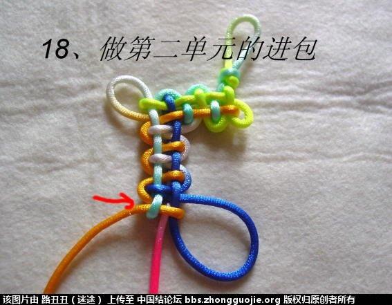 中国结论坛 宝门结实物编结过程(主线)  丑丑徒手编结 184516r4xwqpfc4cct8fqp