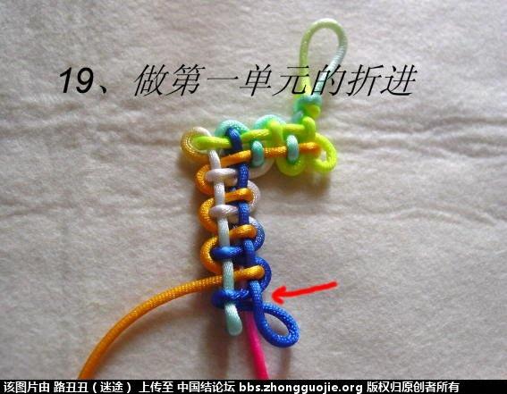 中国结论坛 宝门结实物编结过程(主线)  丑丑徒手编结 1845179gu9oi5zeggaoa9x