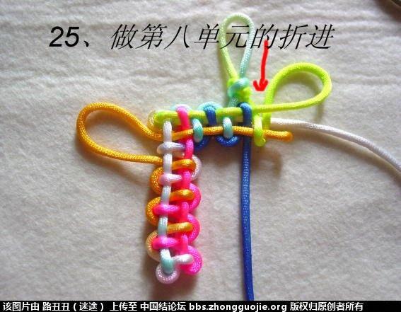 中国结论坛 宝门结实物编结过程(主线)  丑丑徒手编结 18472230l66671701z010y