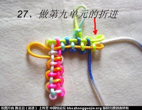 中国结论坛 宝门结实物编结过程(主线)  丑丑徒手编结 184724ol05p5e77efv0q8q