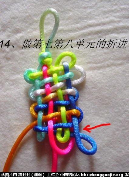 中国结论坛 正高升结实物编结图例(主线) 高升 丑丑徒手编结 185342w8vcyknweucwwc5x