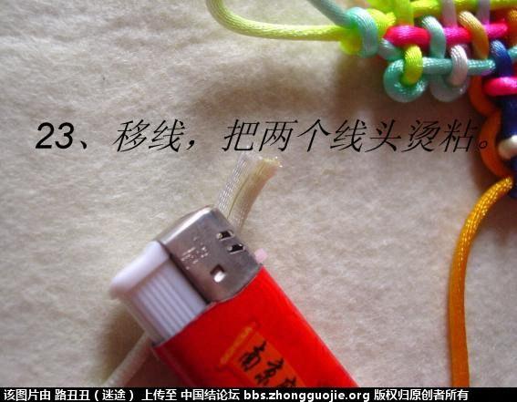 中国结论坛 正高升结实物编结图例(主线) 高升 丑丑徒手编结 18552247rrocmr4m0malkc