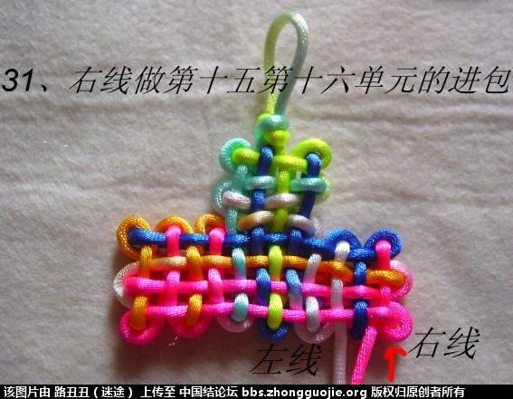 中国结论坛 正高升结实物编结图例(主线) 高升 丑丑徒手编结 185530t4c4t4tz8wm5bezb