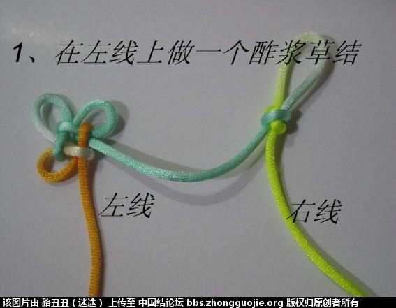中国结论坛 宝门结实物图例二  丑丑徒手编结 210453v25jsgc2uu5lsgan