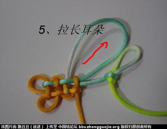 中国结论坛 宝门结实物图例二  丑丑徒手编结 210457ucfkknmmo33hhofl