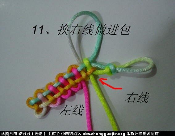 中国结论坛 宝门结实物图例二  丑丑徒手编结 210500u40au87eu7umot0x