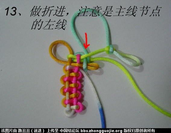 中国结论坛 宝门结实物图例二  丑丑徒手编结 210501r0opkrd0g0qpjr3d