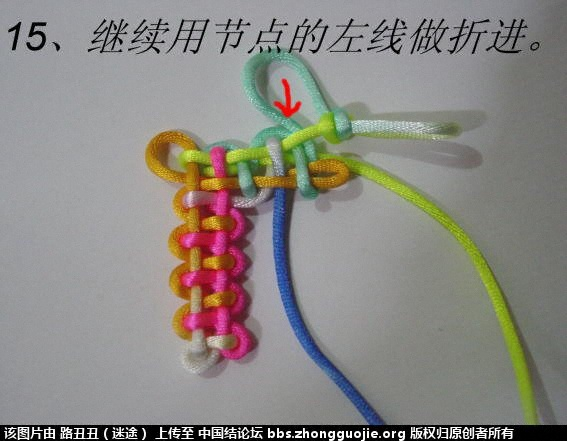 中国结论坛 宝门结实物图例二  丑丑徒手编结 2105024ut9yspuety9zh9s
