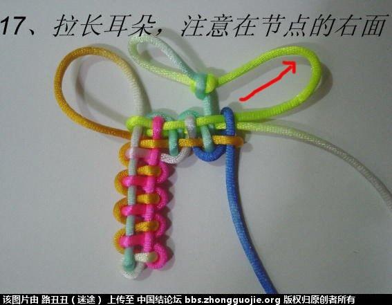 中国结论坛 宝门结实物图例二  丑丑徒手编结 2105032w0ii2tkbww6kubf
