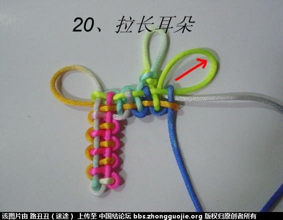 中国结论坛 宝门结实物图例二  丑丑徒手编结 210759g12d1gddgzdka4pm