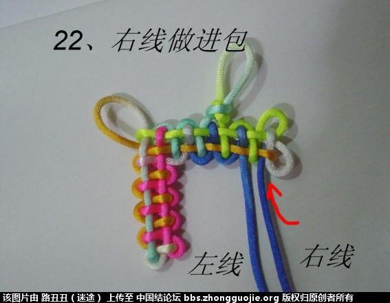 中国结论坛 宝门结实物图例二  丑丑徒手编结 210800bvsjzd983hgbqqqq