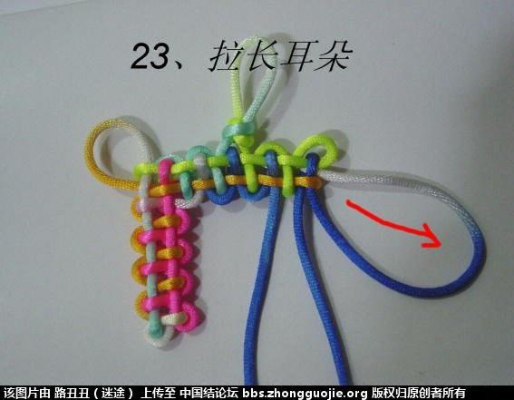 中国结论坛 宝门结实物图例二  丑丑徒手编结 210800ou7css0c4c900q7k