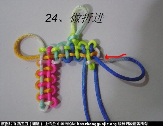 中国结论坛 宝门结实物图例二  丑丑徒手编结 210801k6ew6ziz8d606kkl