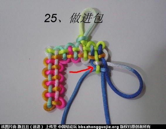 中国结论坛 宝门结实物图例二  丑丑徒手编结 210802wd5oeaj5hwal7w7z