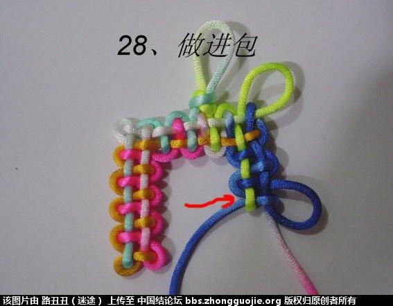 中国结论坛 宝门结实物图例二  丑丑徒手编结 2108047v5u7tsk5s1tov59