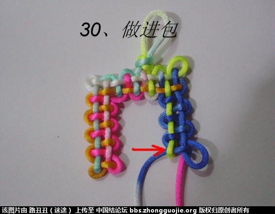 中国结论坛 宝门结实物图例二  丑丑徒手编结 2108062742ob56axbgbkzm
