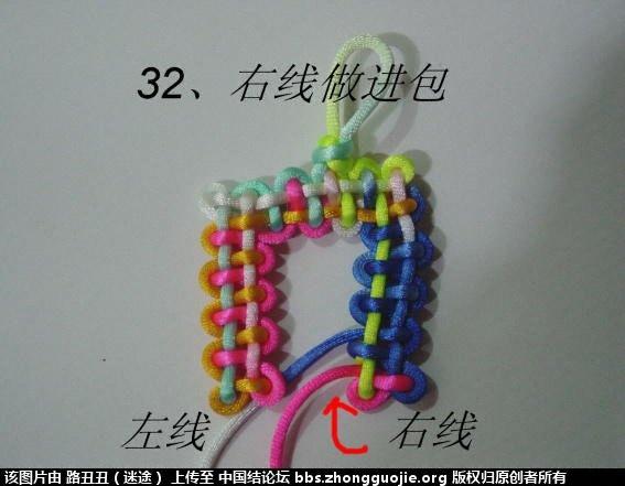中国结论坛 宝门结实物图例二  丑丑徒手编结 210807q2y66pb6irfp5j5h