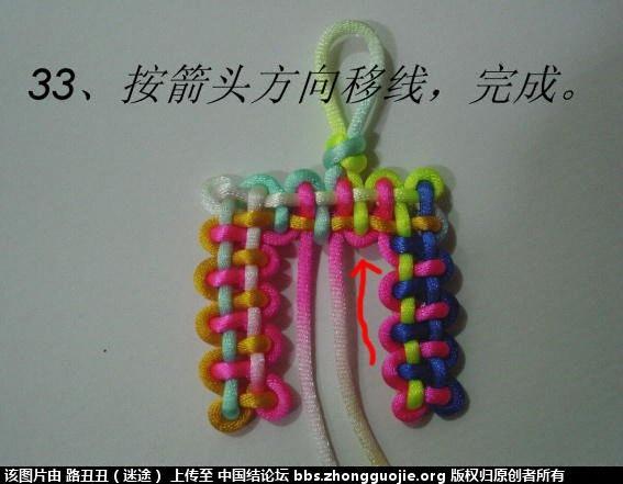 中国结论坛 宝门结实物图例二  丑丑徒手编结 2108081v54sexrxrv2e92k