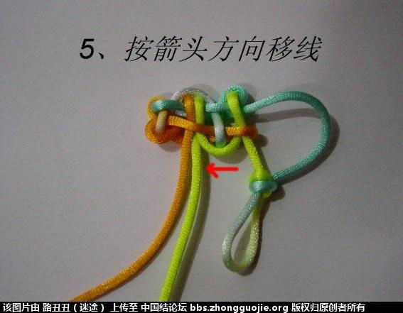 中国结论坛 倒高升结主线实物图例 高升 丑丑徒手编结 211402cppfd2dwiwd7g7iw