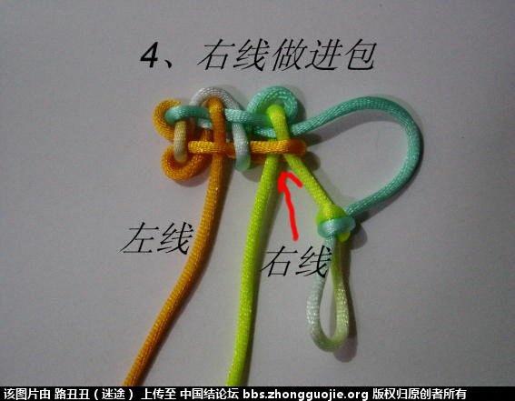 中国结论坛 倒高升结主线实物图例 高升 丑丑徒手编结 211402o63nnintnzze0ioo