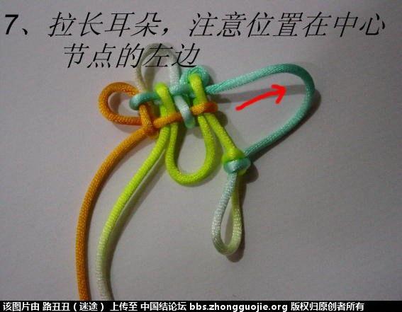 中国结论坛 倒高升结主线实物图例 高升 丑丑徒手编结 211403fynmgkn9iq4ky39z