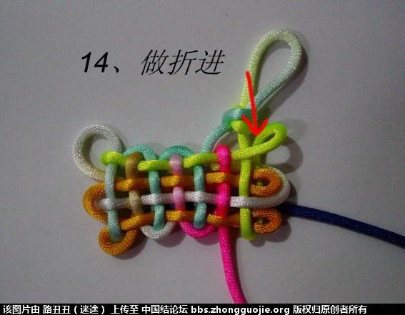 中国结论坛 倒高升结主线实物图例 高升 丑丑徒手编结 211407lp2smmv2plwlwm2w