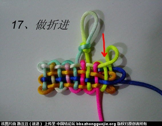 中国结论坛 倒高升结主线实物图例 高升 丑丑徒手编结 211456dd54uo0s32u6gnfn