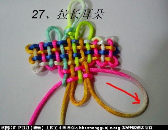 中国结论坛 倒高升结主线实物图例 高升 丑丑徒手编结 211505is06nqsu9o4sq36u