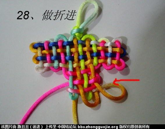 中国结论坛 倒高升结主线实物图例 高升 丑丑徒手编结 2115061vgpiaiiv4i4ip5i