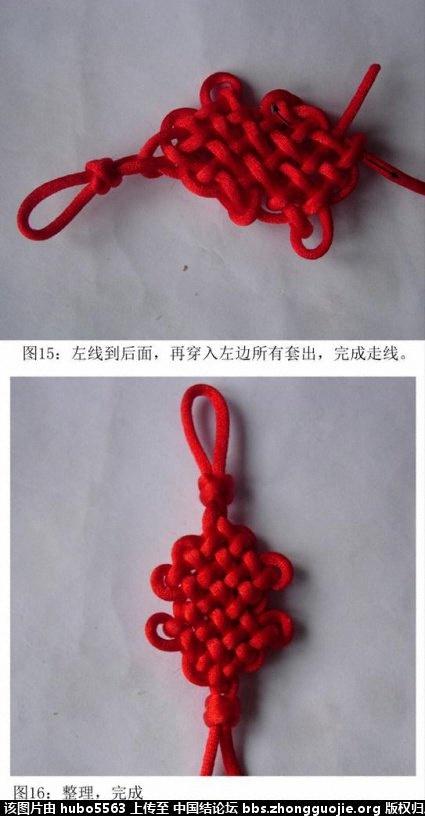 中国结论坛 双胞胎2*2盘长编结过程(下加单元扩展) 双胞胎 丑丑徒手编结 2215456cpszpgjlskeiipx