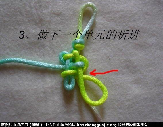 中国结论坛 三才结二主线实物图例  丑丑徒手编结 115704ppxapx3d5g3bggnx