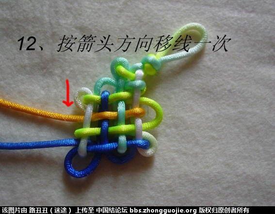 中国结论坛 三才结二主线实物图例  丑丑徒手编结 1157107qqeuzktkjqhhtar