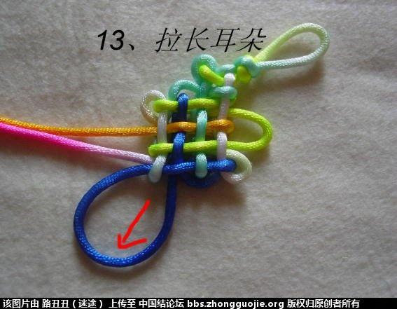 中国结论坛 三才结二主线实物图例  丑丑徒手编结 11571155x5w167ixqo51qo