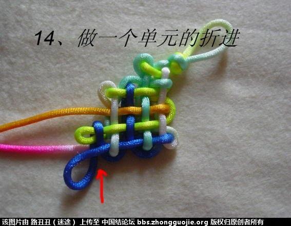 中国结论坛 三才结二主线实物图例  丑丑徒手编结 115712ocwkenfkycyye7tw