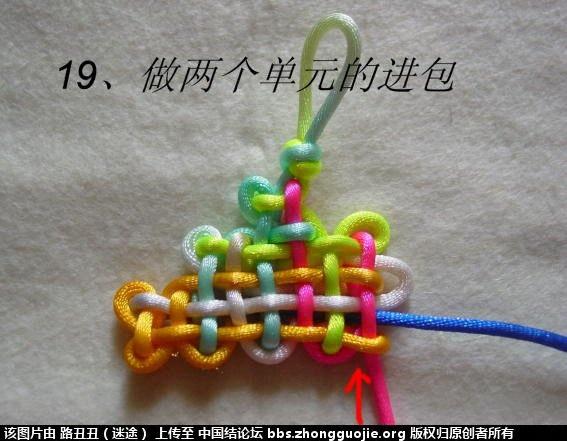中国结论坛 三才结二主线实物图例  丑丑徒手编结 115754ckfrufdu42m5tdau