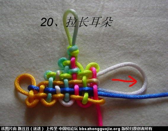 中国结论坛 三才结二主线实物图例  丑丑徒手编结 115756nuuz6fjmj7mi1f8n