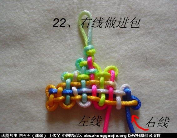 中国结论坛 三才结二主线实物图例  丑丑徒手编结 115757valy2d2kwyawszfd