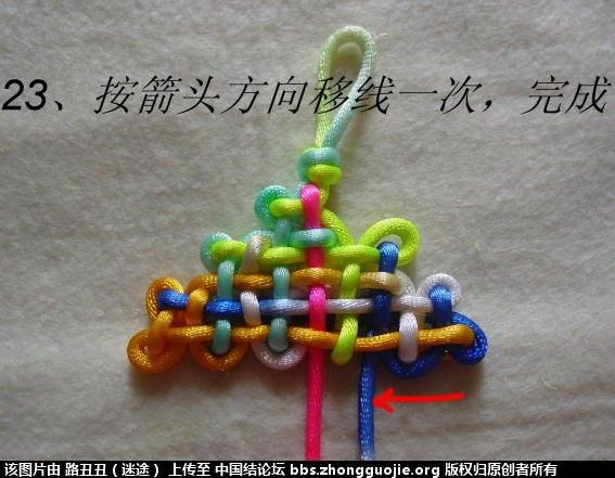 中国结论坛 三才结二主线实物图例  丑丑徒手编结 11575811sj7h7csq1d4jh6