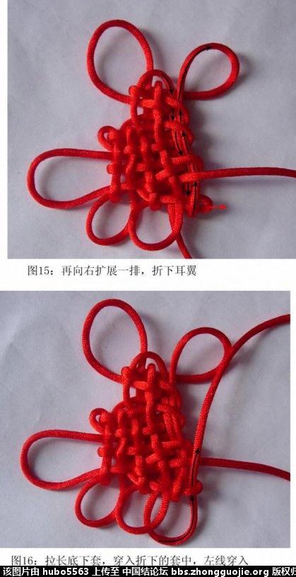 中国结论坛 团锦共用套实心心形编结过程 共用,实心,心形,编结,过程 丑丑徒手编结 1743095udaqeudumi4surd