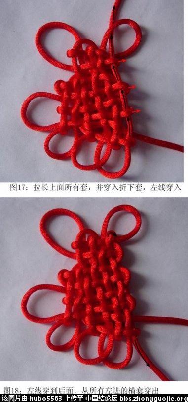 中国结论坛 团锦共用套实心心形编结过程 共用,实心,心形,编结,过程 丑丑徒手编结 1743104ca2jpz4uj2z24pw