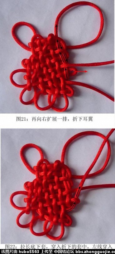 中国结论坛 团锦共用套实心心形编结过程 共用,实心,心形,编结,过程 丑丑徒手编结 1744160x9t33zl922ct3se